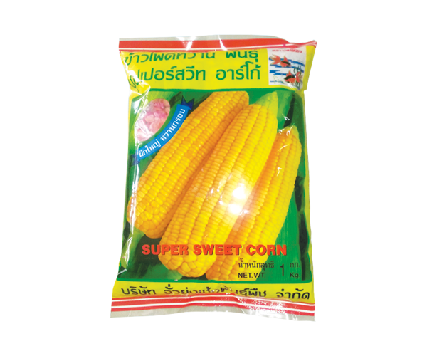 super-sweet-corn